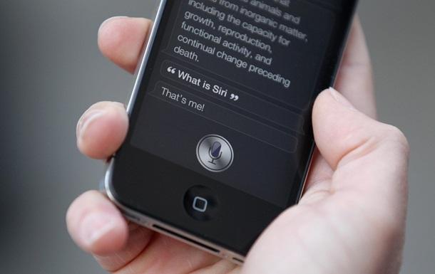 Появился сайт со всеми командами Siri