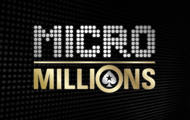 Украинцы попали в список лучших в MicroMillions-2016