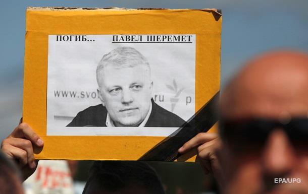 Появились фото вероятных убийц Шеремета