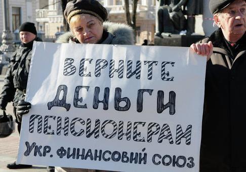 Украина лишила пенсий 300.000 переселенцев и пенсионеров