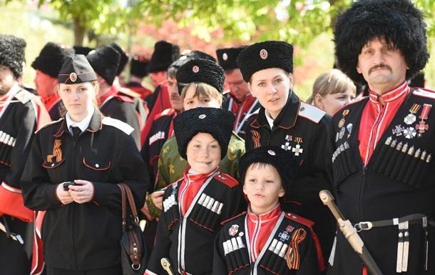 Во всех школах Кубани появятся казачьи классы