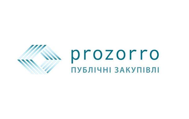 ProZorro: працюємо по-новому