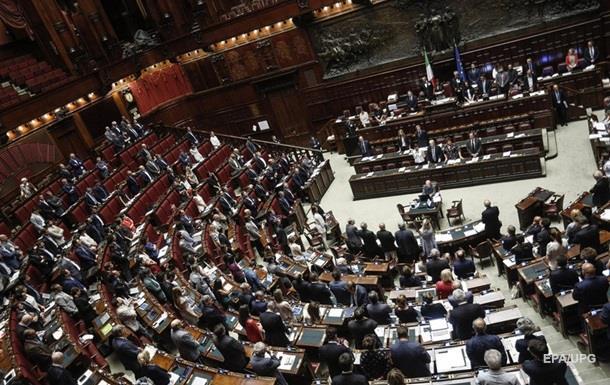 В Италии отвергли резолюцию о снятии санкций с РФ