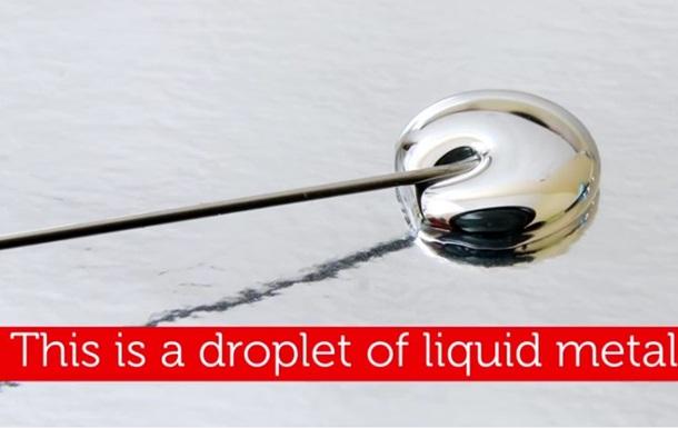 Учені змогли  оживити  метал