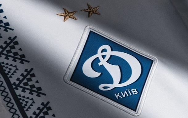 Київське Динамо представило нову форму у вигляді вишиванок