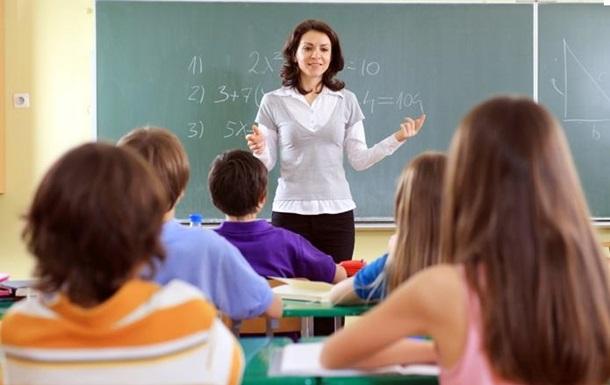 В Украине могут уволить четыре тысячи учителей