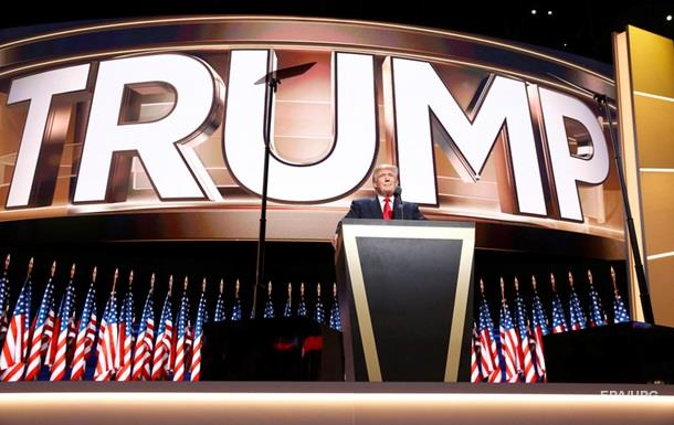 Обзор зарубежной прессы: Трамп и Украина