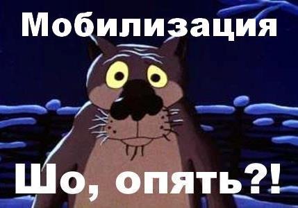 Турчинов против Савченко. Война или мирные переговоры?