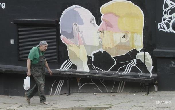 Екс-директор ЦРУ: Путін завербував Трампа