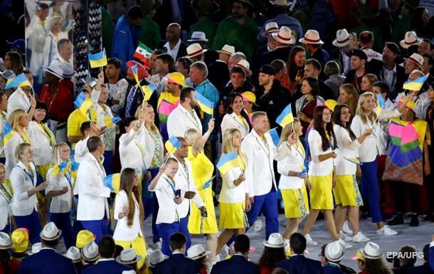 Украина приняла участие в открытии Олимпиады