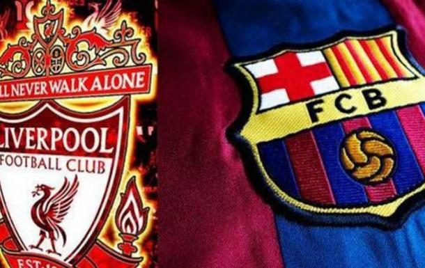 Ливерпуль уничтожает Барселону