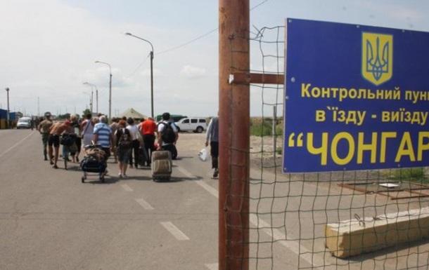 Движение на границе с Крымом возобновлено – Тука