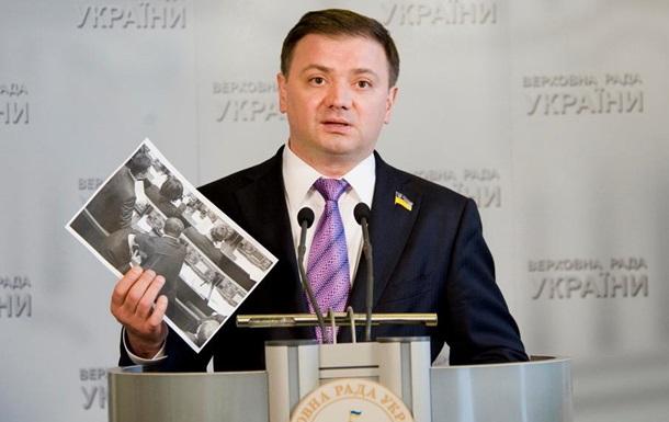 В ГПУ объяснили задержание экс-регионала Медяника