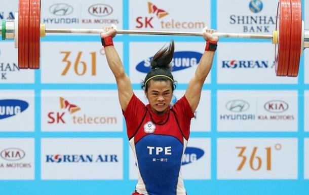 Важка атлетика. Золота медаль для Китайського Тайбея