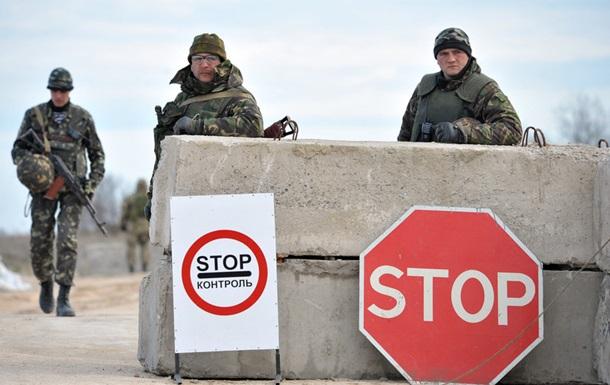 Киев: Россия снова блокирует пропуск в Крым