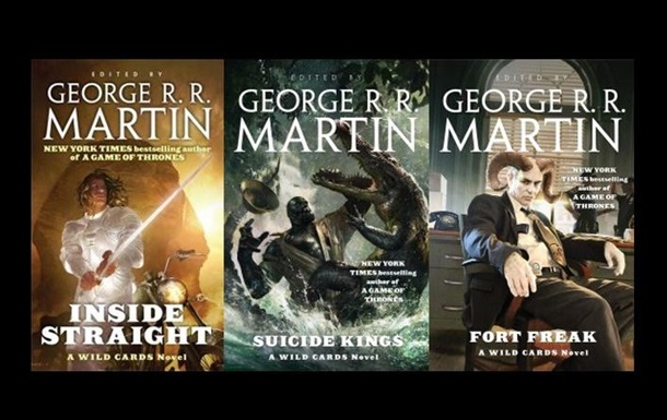 У США знімуть новий серіал за книгами автора Гри престолів