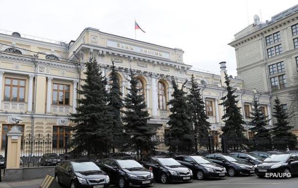У Росії заявили про закінчення рецесії