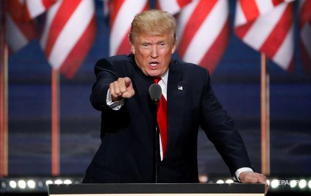 Трамп представил свою экономическую программу