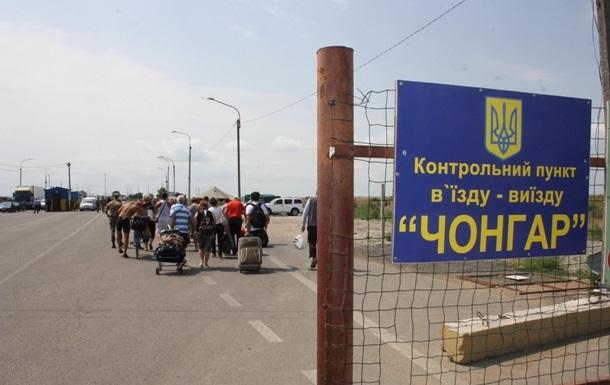 В Крыму заблокировали пункт пропуска Чонгар