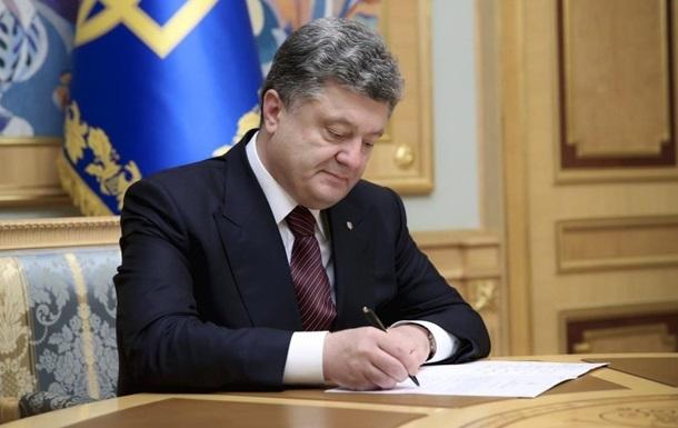 Объявлен конкурс на главу Николаевской ОГА