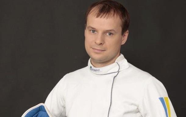 Фехтування. Карюченко вже в першому поєдинку програв колумбійцеві