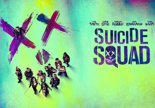 Сдохни от зависти, Marvel, у DC есть Отряд Самоубийц!