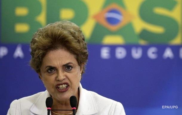 Бразилия: сенат поддержал начало процесса импичмента Русеф