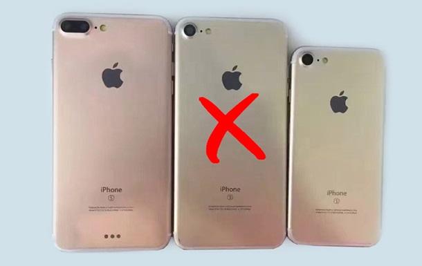 Apple випустить тільки дві моделі iPhone 7 - ЗМІ