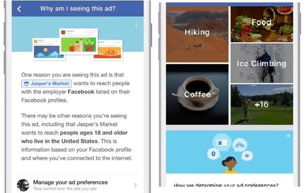 Блокировщики рекламы перестанут работать на Facebook