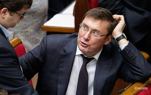 Луценко перепутал Плотницких, обвиняя экс-налоговика