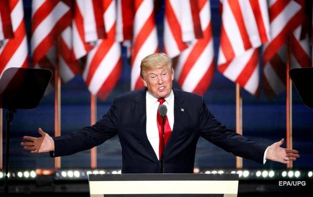 Трамп назвав Обаму зачинателем ІДІЛ