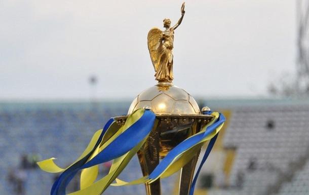 Кубок Украины. Жемчужина и Николаев проходят в 1/16