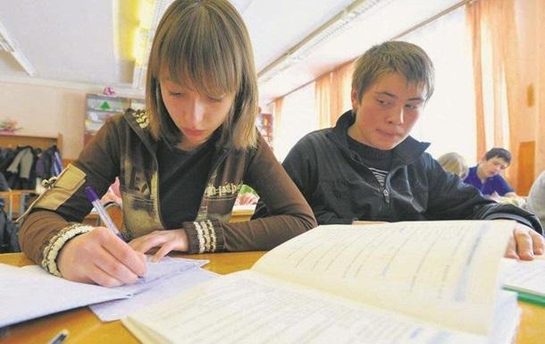 В школах будут изучать советскую оккупацию Украины