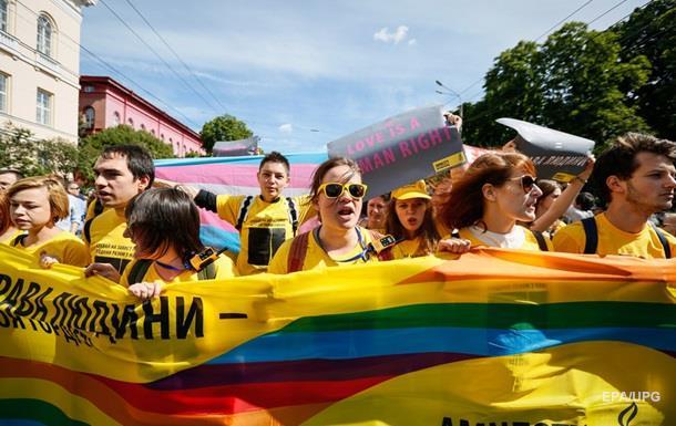 Суд запретил проводить в Одессе гей-парад