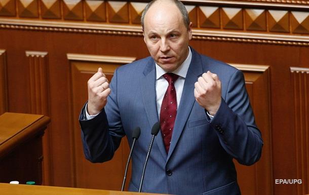 Парубий: Россия захватила украинцев для торгов