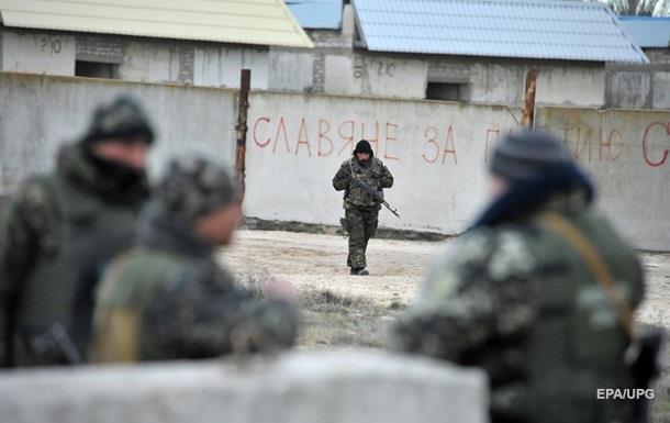 Стріляли в Криму п яні десантники - ЗМІ