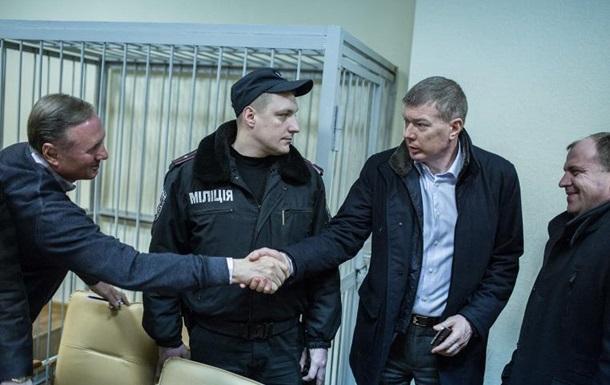 Звернення до Генерального прокурора України Юрія Луценка