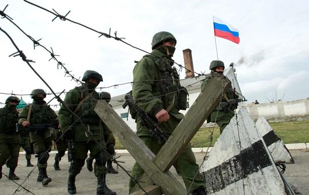 Пентагон помітив пересування військ РФ у Криму