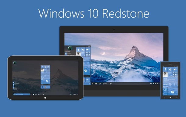 Розпочате тестування масштабного оновлення Windows 10