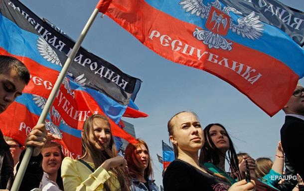 Співробітники  мінфіну  ДНР отримували пенсії як переселенці