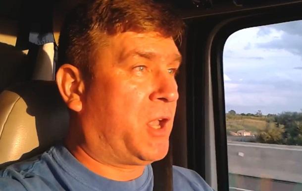 Американский дальнобойщик спел об  украинских диверсантах