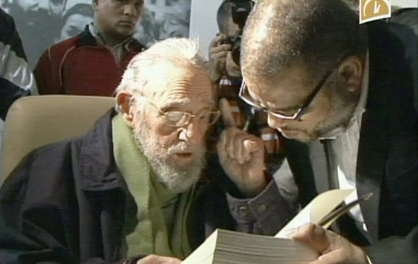 Фиделю Кастро подарили на юбилей сайт и 90-метровую сигару