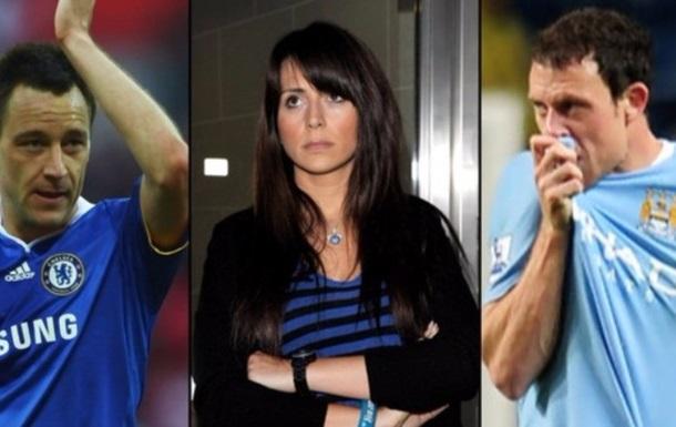 Топ-5 секс-скандалов в футболе