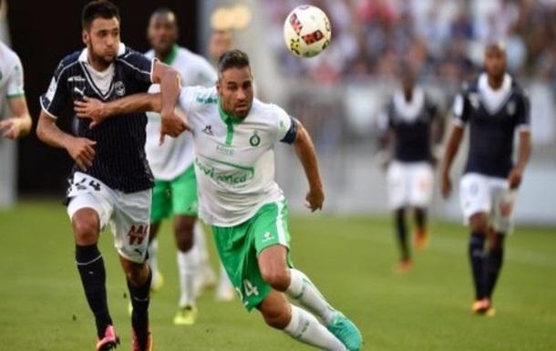 Ліга 1. Бордо перестріляв Сент-Етьєн
