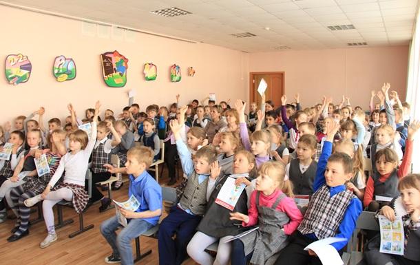 В школах Польши появятся украинские классы
