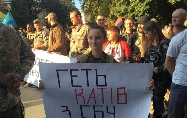 ОУН протестує проти репресій у центрі Києва