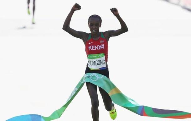 Марафон. Кенийка Сумгонг - олимпийская чемпионка