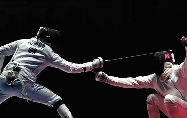 Фехтування. Українці без медалі