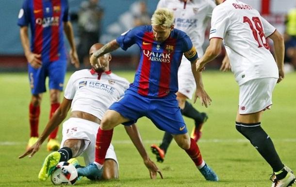 Суперкубок Іспанії. Барселона обіграла Севілью в першому матчі