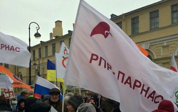 Российская партия запросила у Украины визы в Крым
